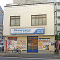 Dospara Sendai Shop.jpg