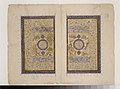 Double Title Page from a `Aja'ib al-Makhluqat wa Ghara'ib al-Mawjudat (The Wonders of Creation and the Oddities of Existence) MET ISL164.jpg