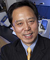 Dr. Wei Yan, Professor of Reproductive Biology and Medicine, University of Nevada School of Medicine..jpg