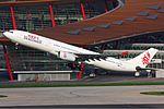 Dragonair Airbus A330-300 Zhu-1.jpg