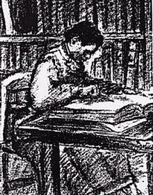 Drawing of Charlotte E Ray.jpg