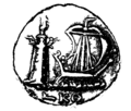 Drawing of a hellenistic era Greek coin depicting the Pharos of Alexandria and a ship.png