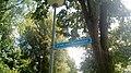 Driek van Wissenpad street sign, Winschoten (2019) 10.jpg