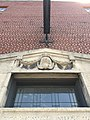 DuBois Broadway Entryway Detail- Green Bay, WI - Flickr - MichaelSteeber.jpg