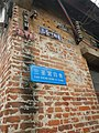 Duanzhou, Zhaoqing, Guangdong, China - panoramio (28).jpg