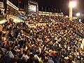 Dubai Tennis Stadium.jpg