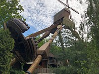 Duinrell mad mill.jpg