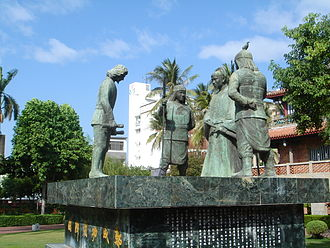 Siege of Fort Zeelandia - Statues of Koxinga and Dutch emissary at Chihkan Tower, the site where Fort Provintia once stood.