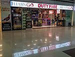 Duty-free shop at Amritsar Airport, Oct 2014.jpg