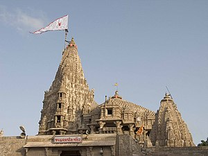 Dwarkadhish Temple - The temple sikhars with the entrance in front