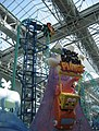 EF-Mall of America.jpg