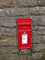 EIIR Postbox at Ribblehead - geograph.org.uk - 1151328.jpg