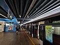 EW19 Queenstown Platform A 20200805 202132.jpg
