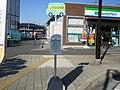 E Bus Izumi-Chuo Station Bus stop.jpg