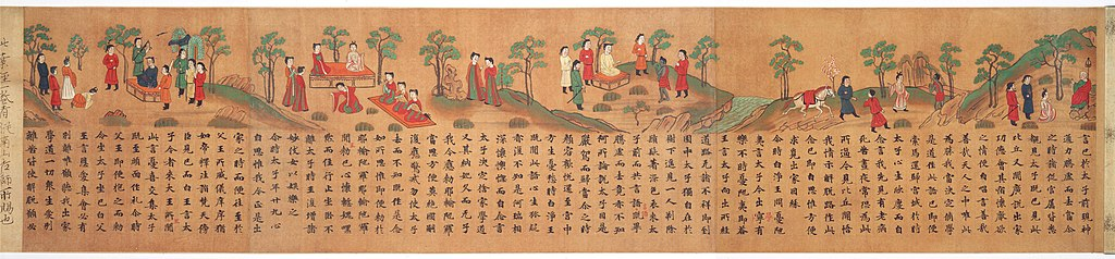 E inga kyo - Nara National Museum - complete scroll