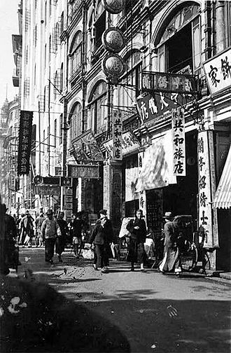 "Shanghai French Concession - Rue du Consulat (East Jinling Road), the rue principale or ""high street"" of the original French Concession, pictured in the 1930s."