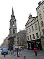 Edinburgh - Edinburgh, 124 High Street - 20140421132732.jpg
