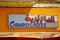 """Egyptian """"Champs Elysées"""" (36264412931).jpg"""
