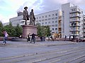 Ekaterinburg, Russia - panoramio.jpg