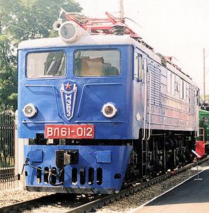 588px-Elektrovoz_VL61-012_in_Rostov.  ВЛ 61 - электровоз переменного тока.