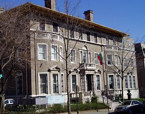 Embassy of Bulgaria in Washington, D.C. - Image: Embassy of Bulgaria, Washington, D.C