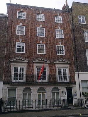 Embassy of Kyrgyzstan in London - Image: Embassy of Kyrgyzstan 1