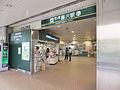 Enoden-Fujisawa-Sta.JPG