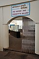 Entrance - Prehistory and Terracotta Gallery - Government Museum - Mathura 2013-02-24 6201.JPG