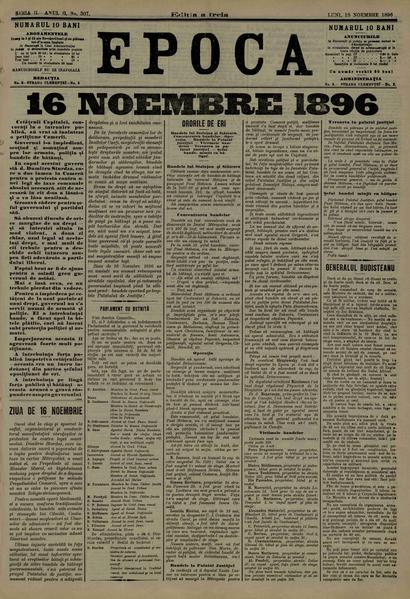 File:Epoca, seria 2 1896-11-18, nr. 0307.pdf