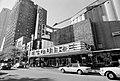 Esquire Theatre, Chicago 1994.jpg