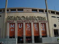 a441186e111 Museu do Futebol (São Paulo) – Wikipédia