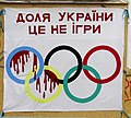 Euromaidan Kiev poster Olympic.JPG
