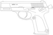 Evers QSZ92-5.8