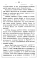 Evgeny Petrovich Karnovich - Essays and Short Stories from Old Way of Life of Poland-366.png