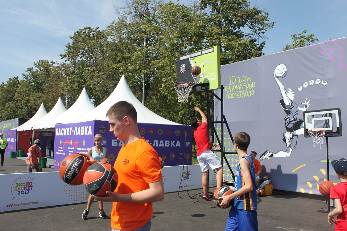 Expo-Basket 2017 (2017-07-27) 08.jpg