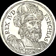Ezechias-Hezekiah.png
