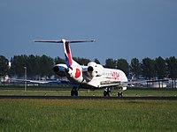 F-GUBE - E145 - HOP!