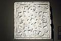 Facing panel, marlstone, 1150-1175, exh. Benedictines NG Prague, 150767.jpg