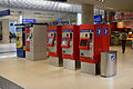 Fahrkartenautomaten Salzburg HBF.JPG