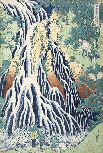 File:Falls of Kirifuri at Mt. Kurokami, Shimotsuke Province LACMA M.2011.135.2 (1 of 2).jpg