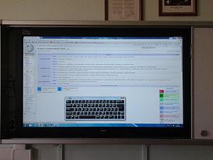 Fatih project - Smartboard