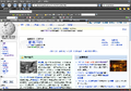 Firefox2.0.0.5 screenshot zh-hant.png