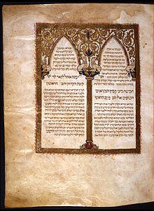 Fl-2 Biblia de Cervera, Tratado da Grammatica von David Qimhi.jpg