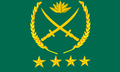 Flag of General of Bangladesh Army.png