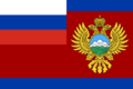 Flag of Mincaucasus.png