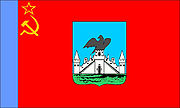 Flag of Oryol.jpg