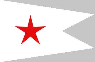 Robert Kermit Red Star Line - Image: Flag redstarpacketline