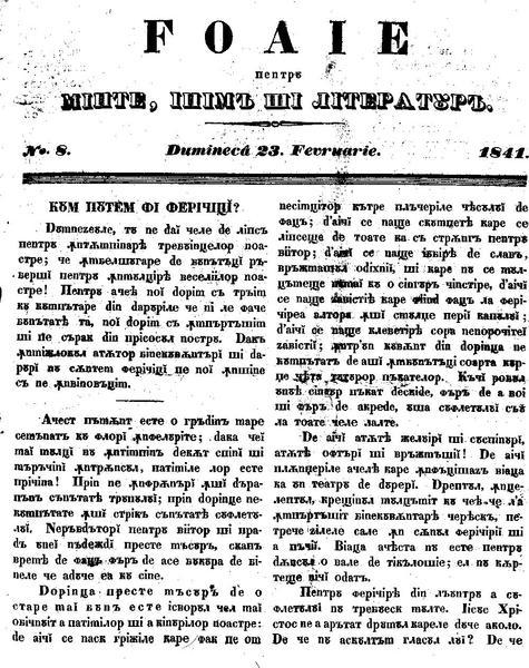 File:Foaie pentru minte, inima si literatura, Nr. 8, Anul 1841.pdf