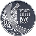 France, 1989 - 5 francs, Fifth Republic, 100th Anniversary of the Eiffel Tower, silver, obverse.jpg