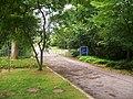 Friedhofs Eingang - panoramio.jpg